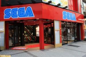 Bornes Sega